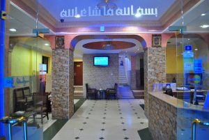 Al Qidra Hotel Aqaba бронирование