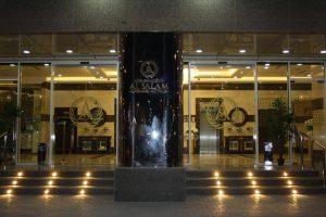 AL Salam Grand Hotel бронирование
