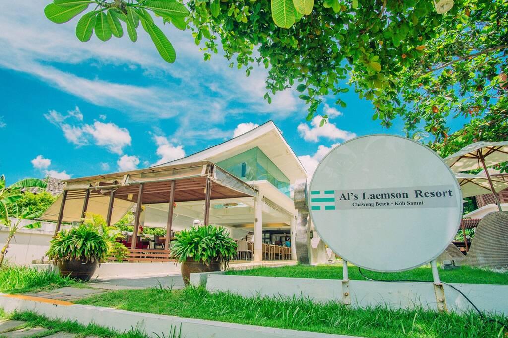 Al's Laemson Resort бронирование