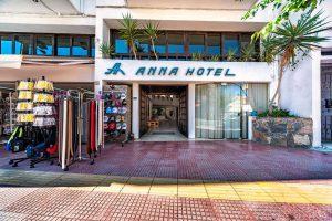 Anna Hotel бронирование
