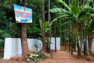 Arambol Paradise Village Resort бронирование