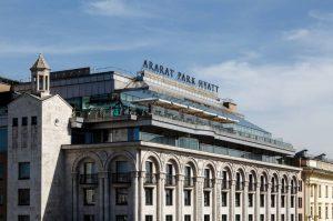 Ararat Park Hyatt Moscow бронирование