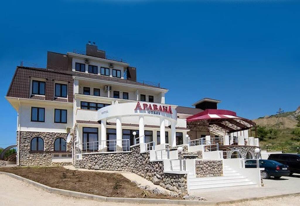 Аравана отель бронирование