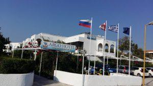 Argo Hotel бронирование