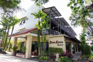 Baan Karon Resort бронирование