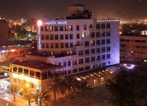 Captain's Hotel Aqaba бронирование