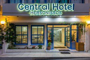 Central Hersonissos Hotel бронирование