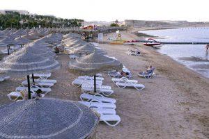 Cyrene Sharm Resort бронирование