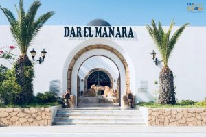 Dar El Manara бронирование