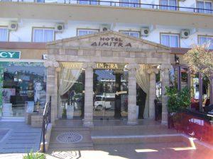 Dimitra Hotel бронирование