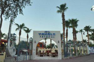 Fayrouz Resort бронирование