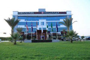 Fortune Park Hotel, Dubai Investments Park бронирование