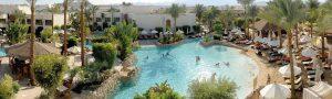 Ghazala Gardens Hotel бронирование