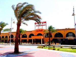 Giftun Azur Resort бронирование