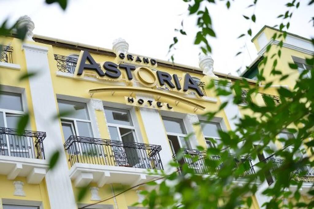 Гранд Астория отель бронирование