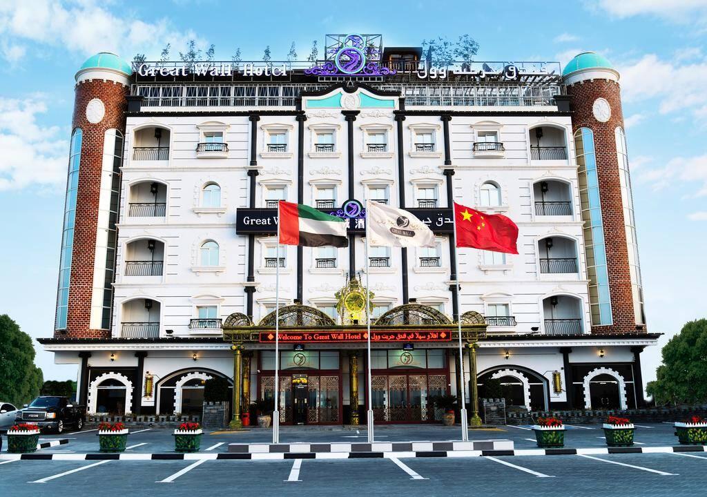 Great Wall Hotel бронирование