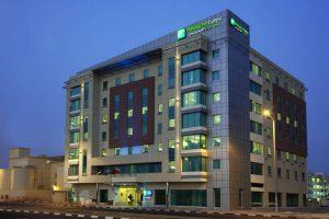 Holiday Inn Express Dubai Jumeirah бронирование