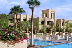 Holiday Inn Resort Dead Sea бронирование
