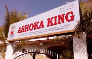 Hotel Ashoka King бронирование