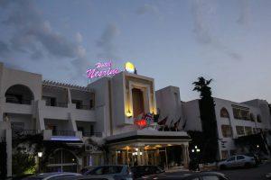 Hotel Nesrine Hammamet бронирование
