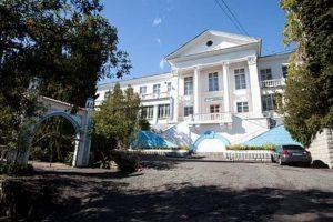 Ялтинский городской пансионат бронирование