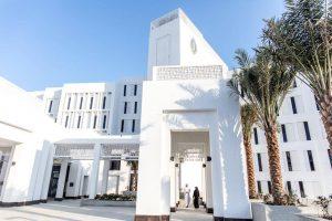 Intercontinental Fujairah Resort бронирование
