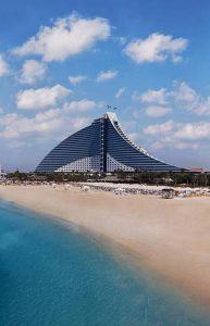 Jumeirah Beach Hotel бронирование