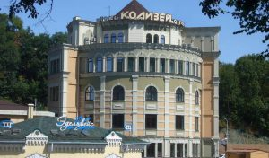 Колизей СПА отель бронирование