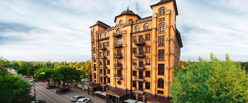 Курортный отель бронирование
