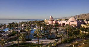 Mosaique Beach Resort бронирование