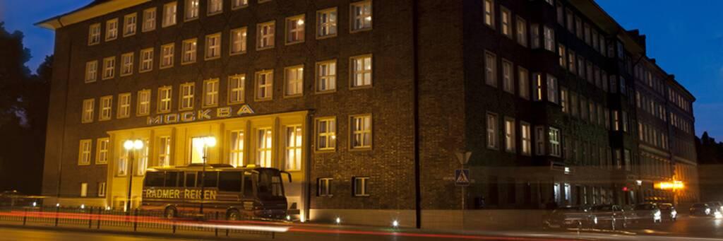 Москва гостиница бронирование