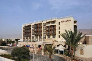 Movenpick Resort & Residences Aqaba бронирование