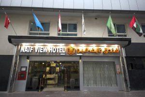Naif View Hotel бронирование