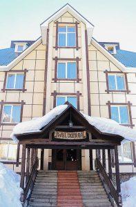 NATIONAL Dombay отель бронирование