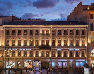 Nevsky Forum Hotel бронирование