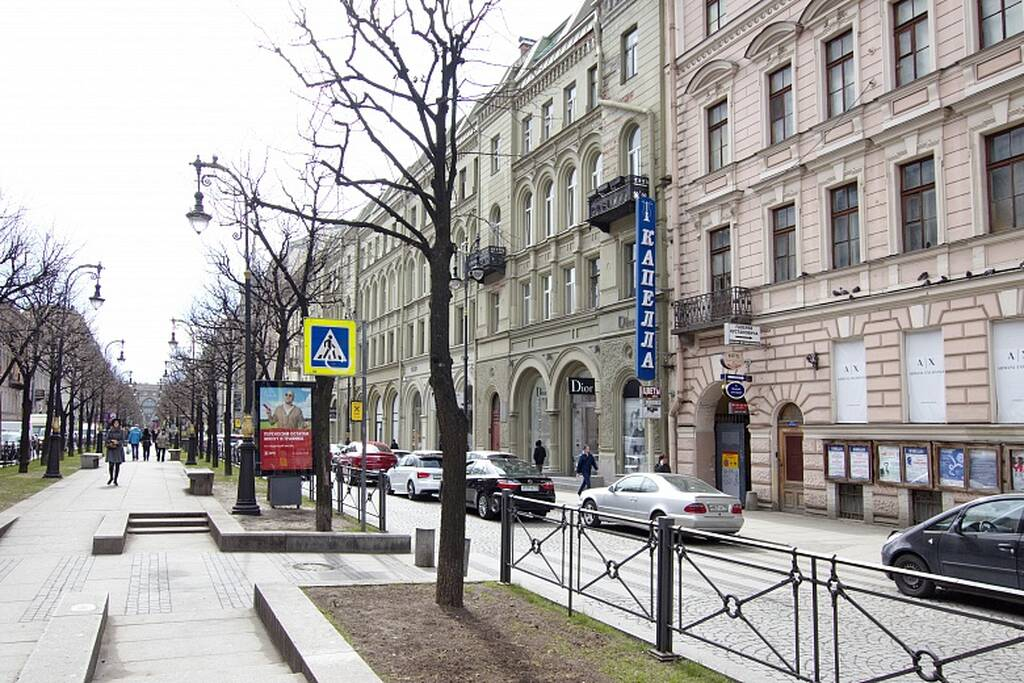 Nevsky Hotel Art Hall бронирование