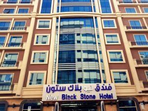 New Black Stone Hotel бронирование