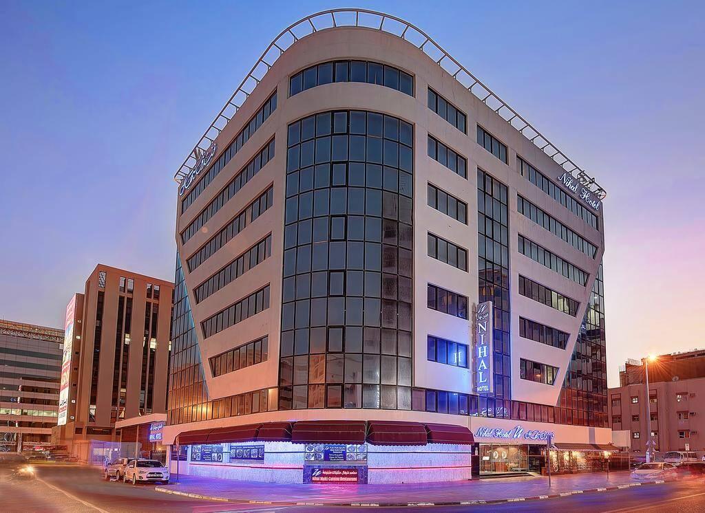 Nihal Hotel бронирование
