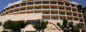Oryx Hotel - Aqaba City Center бронирование