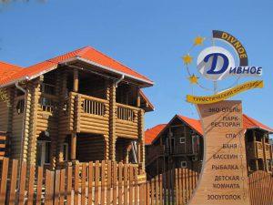 Озеро Дивное эко-отель бронирование