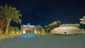 Pharaoh Azur Hotel бронирование
