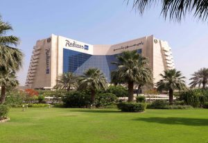 Radisson Blu Resort Sharjah бронирование