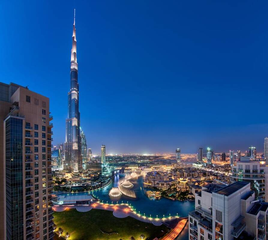 Ramada by Wyndham Downtown Dubai бронирование