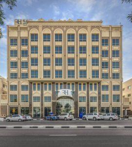 Roda Links Al Nasr Hotel бронирование