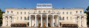 Севастополь отель бронирование