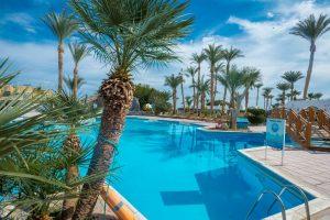 Shams Safaga Beach Resort бронирование