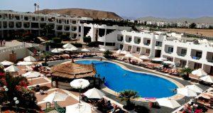 Sharm Holiday Resort бронирование