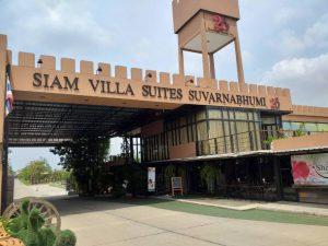 Siam Villa Suites Suvarnabhumi бронирование