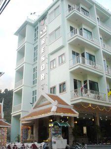 SM Resort бронирование