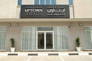 The Uptown Hotel Apartment бронирование